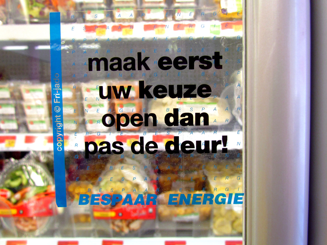 supermarkt reclame
